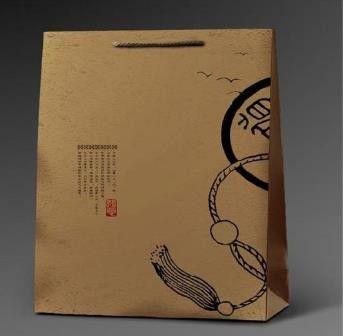 遼源塑料包裝定制分析項目