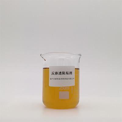 銅仁反滲透阻垢劑行業的佼佼者