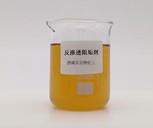 安康紡織印染助劑質量過硬