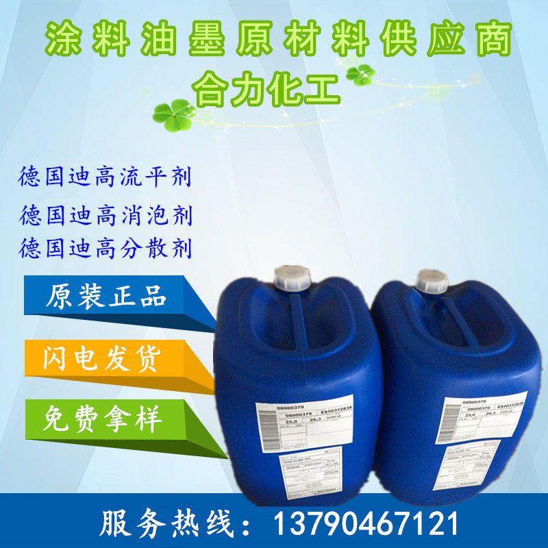 埃夫卡3035BYK-191水性分散劑合