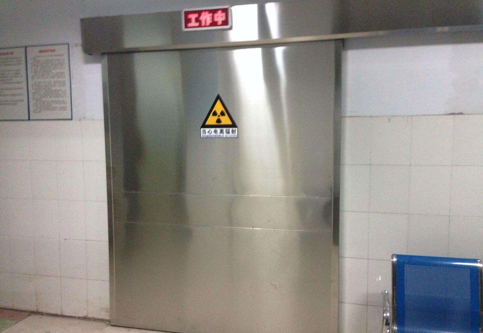 金川射线防护铅门效益凸显