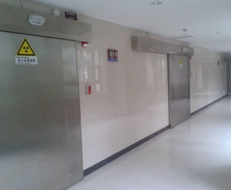 江山CT室防辐射铅门全体员工