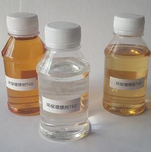 双鸭山植物油基增塑剂原创