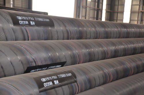 晋州精密无缝钢管厂在线咨询