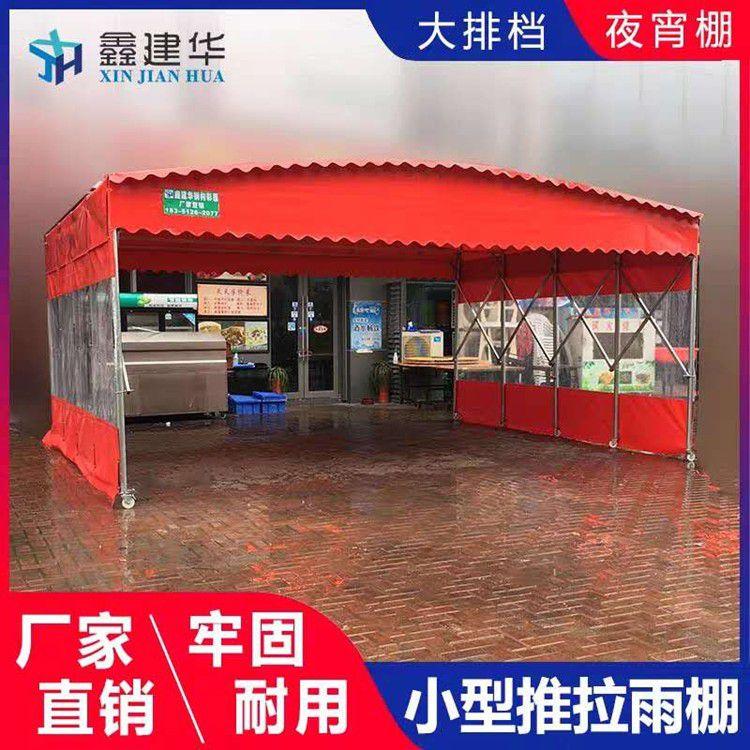 徐汇区订做推拉雨棚均可上门安装