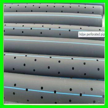 哈尔滨pe管材生产供给
