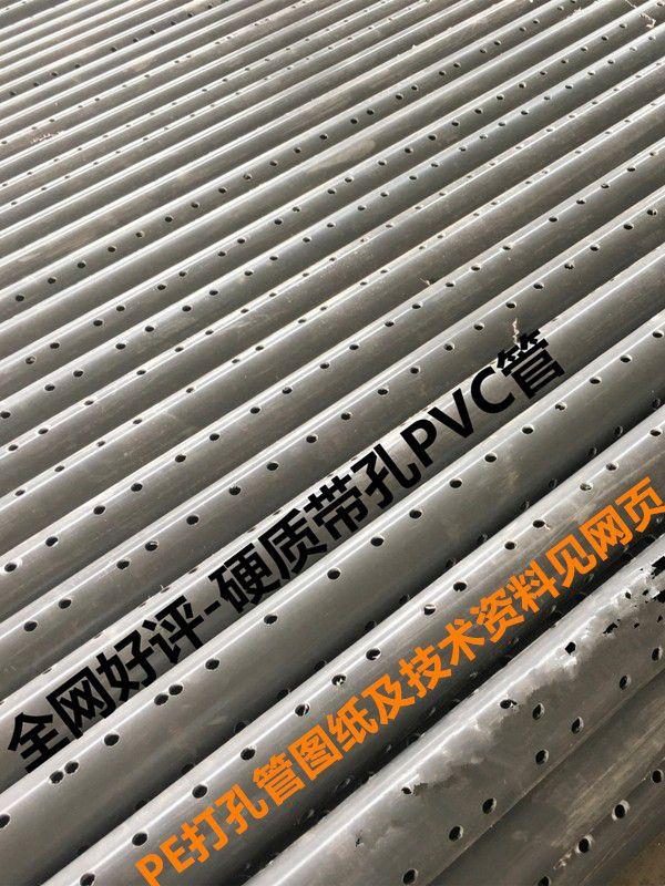 防城港钢塑复合管材现货齐全价格优惠
