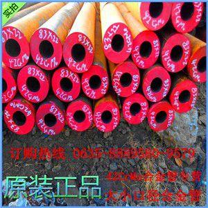 防城港热轧无缝钢管专业企业