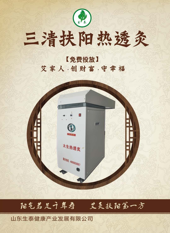 raybet雷竞技-雷竞技raybet-raybet雷竞技客户端