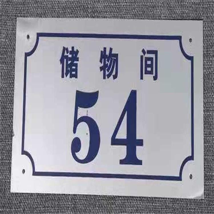 朔州道路标牌带动行业发展