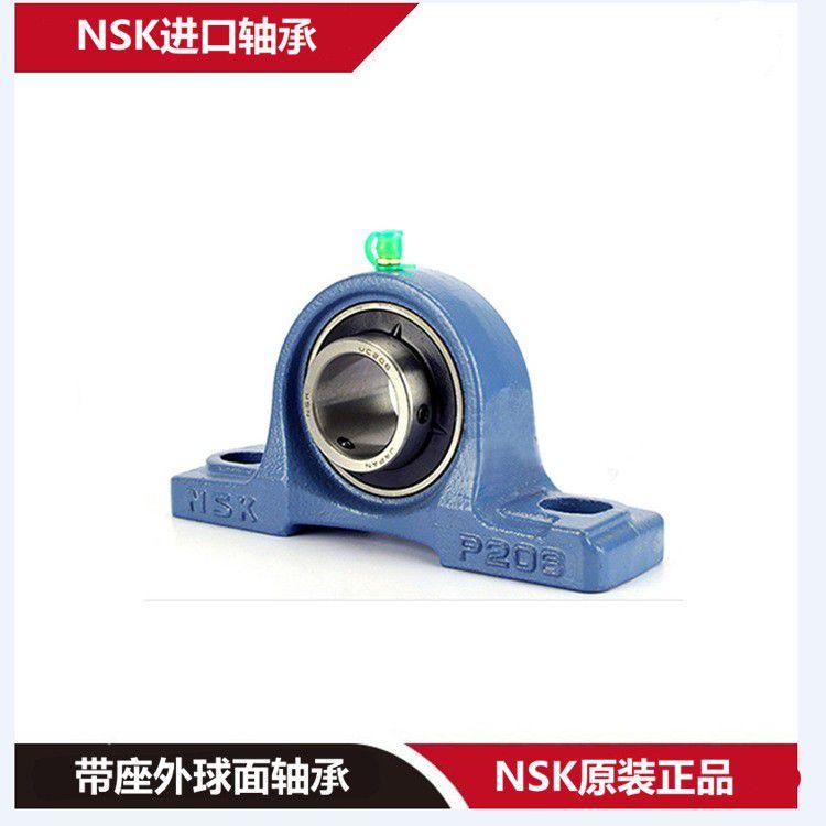湛江进口NSK轴承材质保障