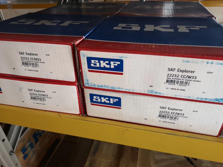 德州NSK机床主轴轴承市场