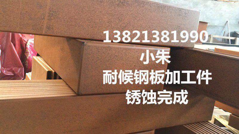 三明ND钢直接材料