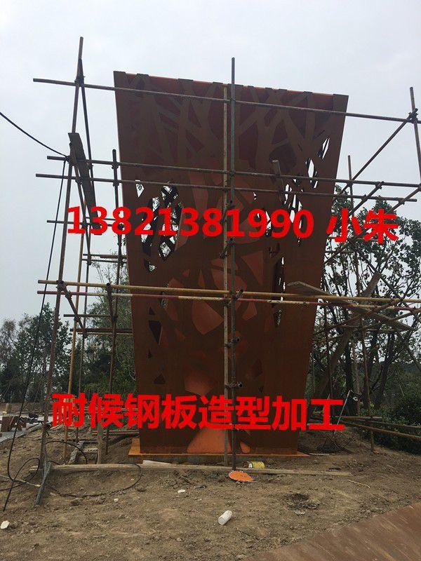 南京腐蚀铁板哪个品牌性能好