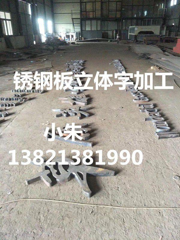 喀什锈钢板厂家市场有哪些变化