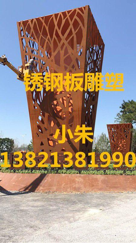 惠州红锈钢板服务为先