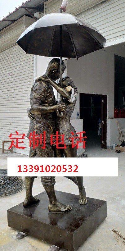 池州东至县铜浮雕厂项目范围