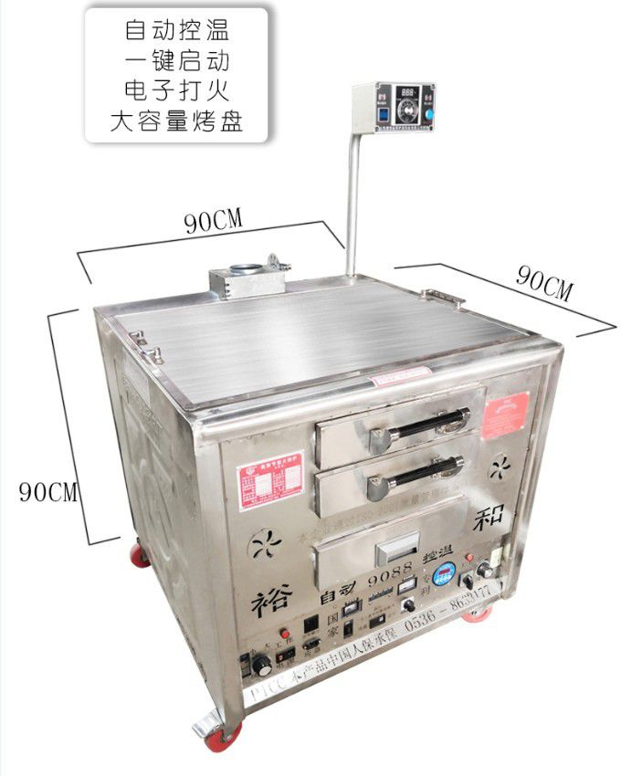 珠海燃氣煎餅爐子質量指標