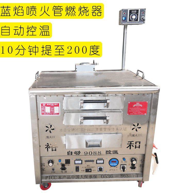 岳陽燃氣煎餅爐子指導報價