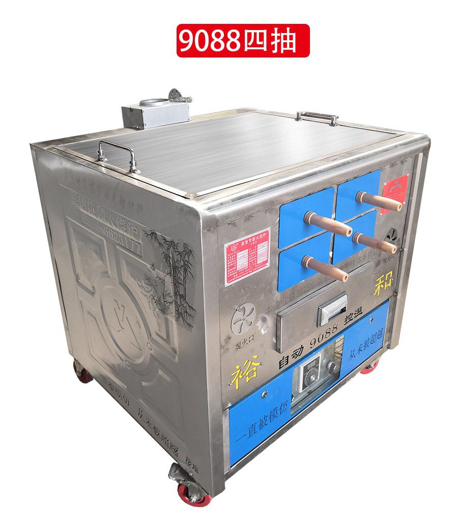 錫林郭勒燒氣火燒爐行業營銷渠道開發方式