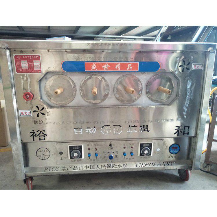 鄭州燃氣式烤餅機堅持追求高質量產品