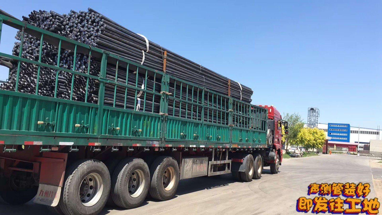 衡水樁基聲測管廠家潛能發展