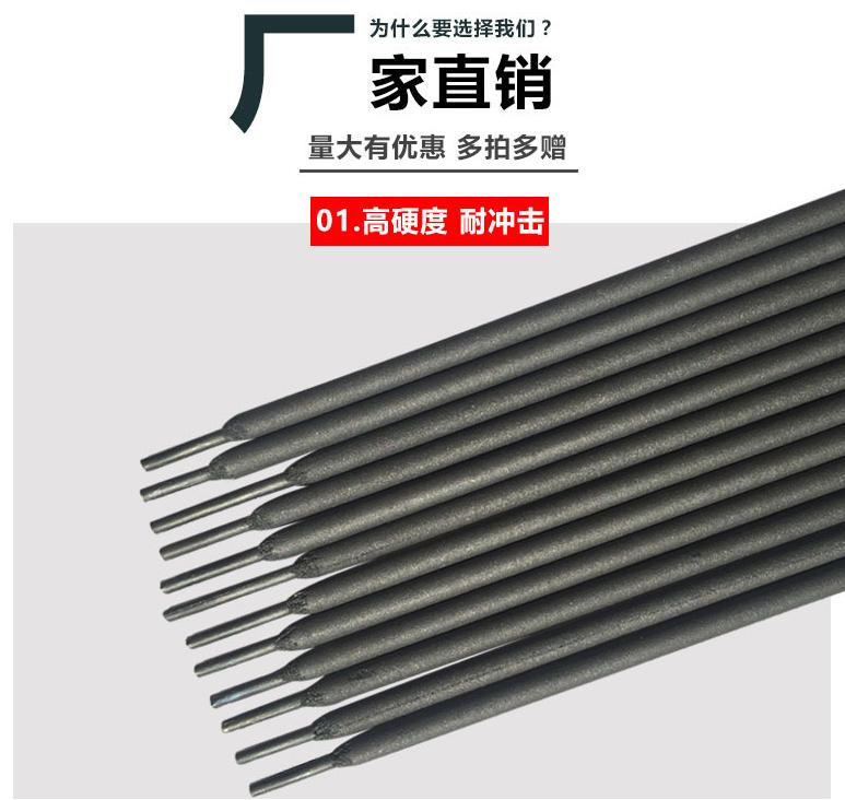 青島合金耐磨破碎機錘頭品牌戰略是提高競爭力的關鍵