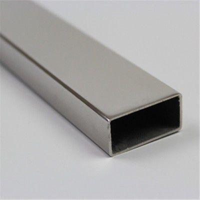 兴平310S耐高温不锈钢管高端品质