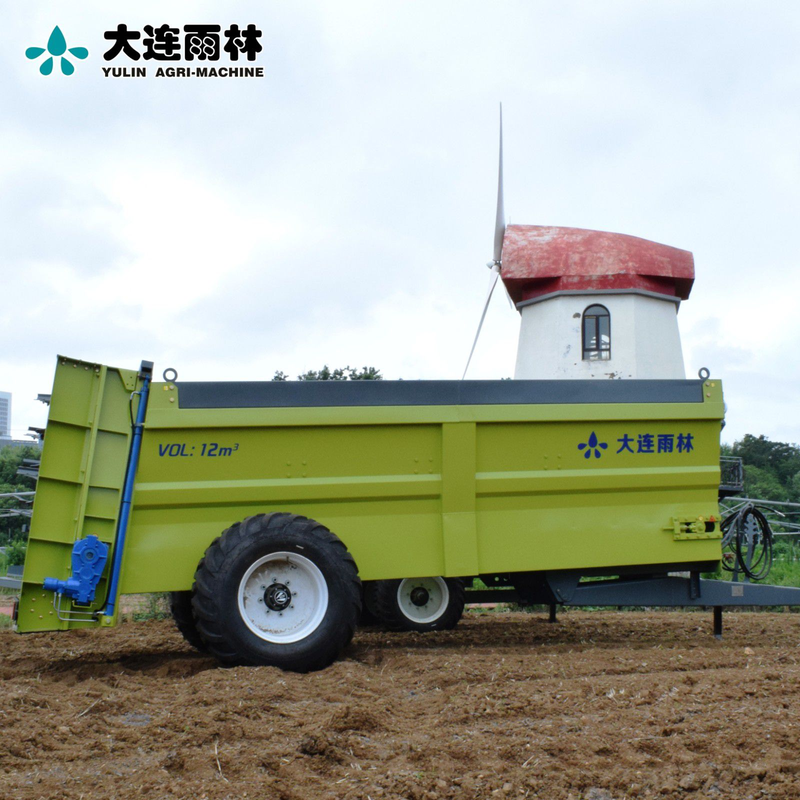 和田全拋式施肥機加工制定