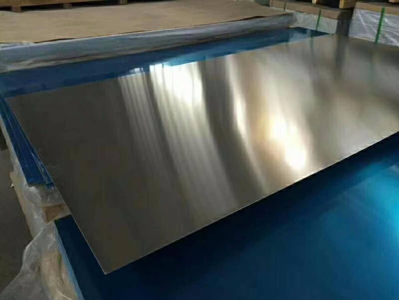 重庆5754合金铝板分析项目