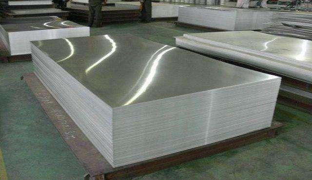 昭通鋁板品保