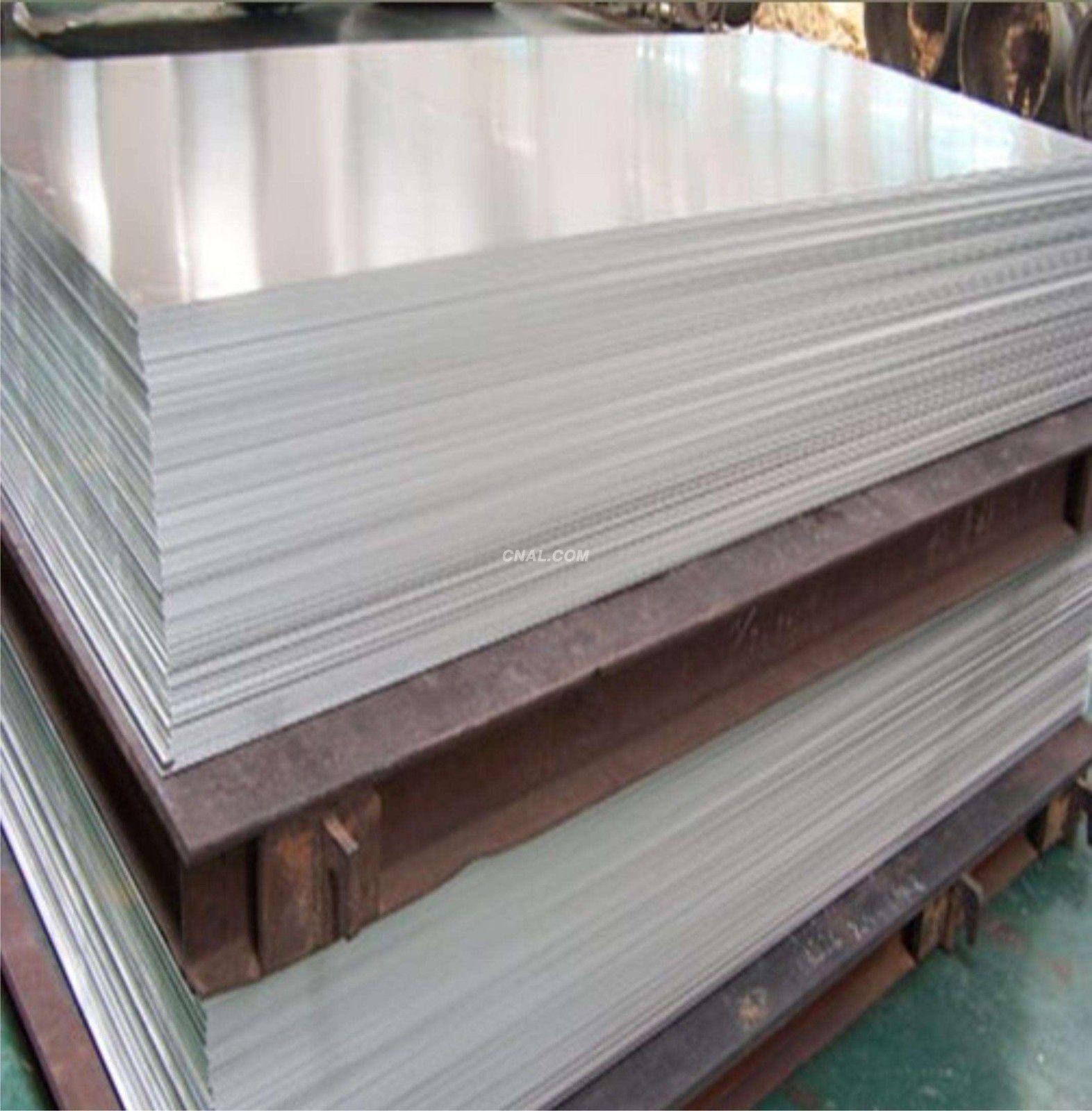 陵水3003合金铝板充满机遇