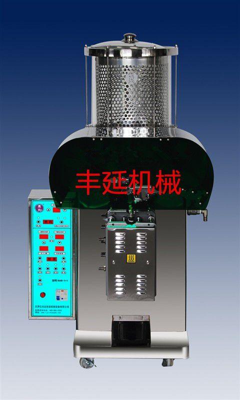渭城中药液包装耗材中药粉碎机自动化
