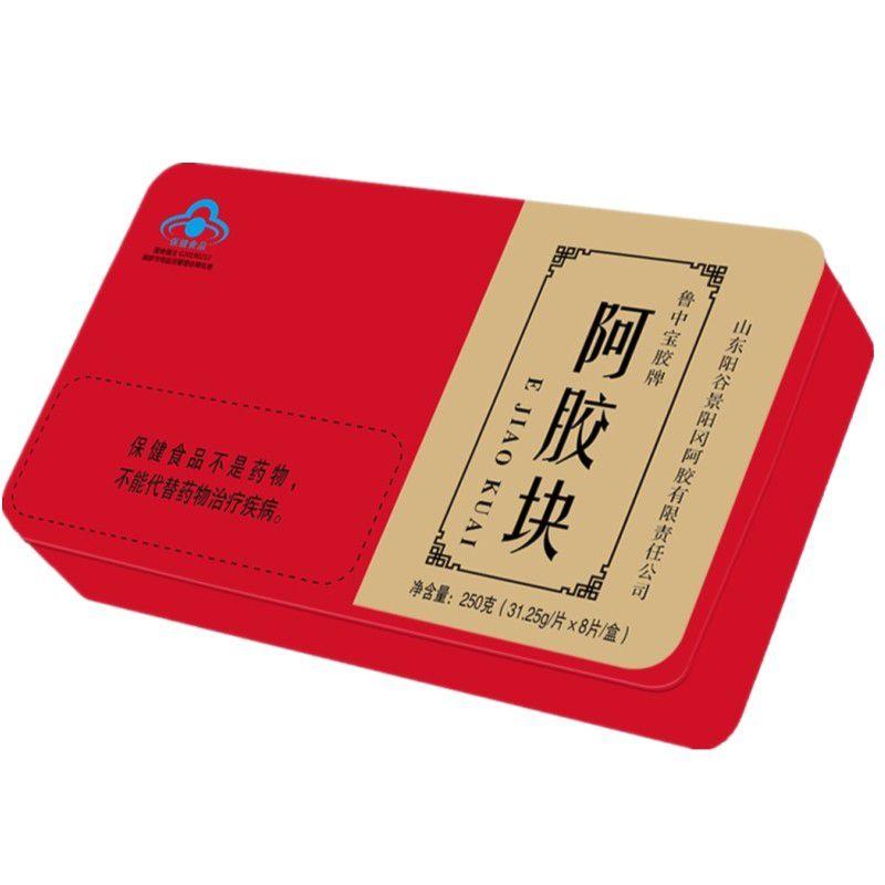 阳泉红枣枸杞型阿胶固元糕常年销售