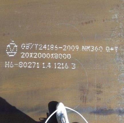 达州耐磨钢板标准要求