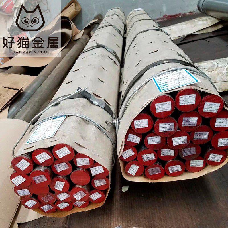 绍兴SKD61模具钢行业分类