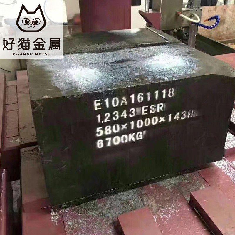 合肥冷作模具钢价格实惠