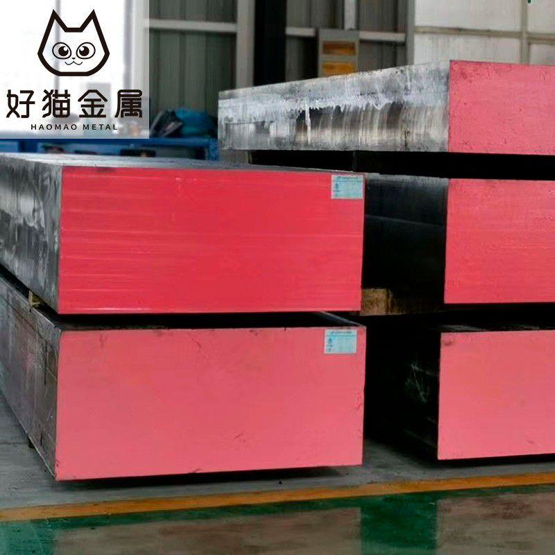 自贡ASP-30粉末高速钢质量管理