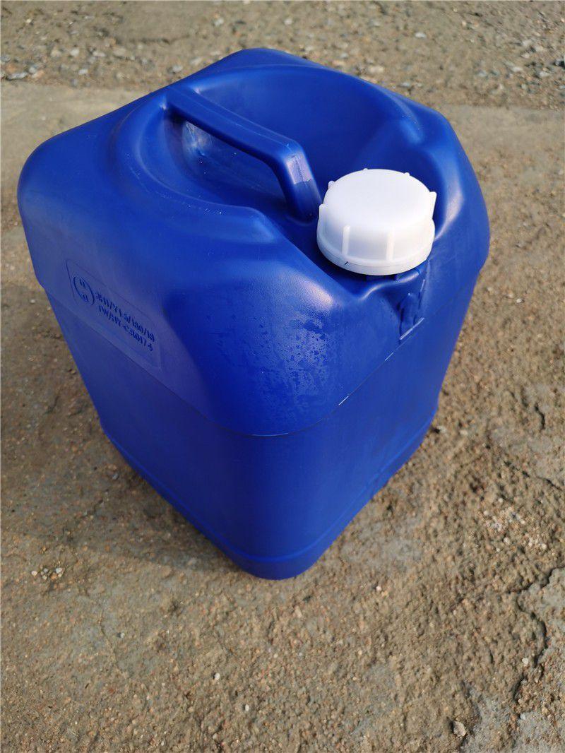 攀枝花1吨塑料桶价格平稳
