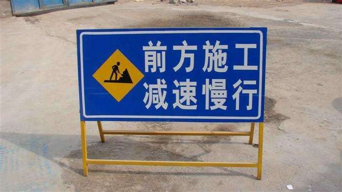 松山交通防撞护栏质量过硬