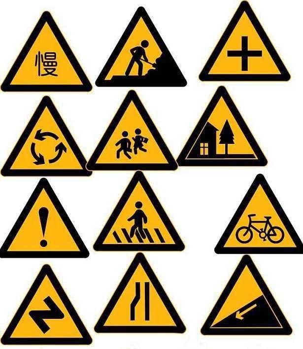 紅塔交通道路標牌檢驗項目