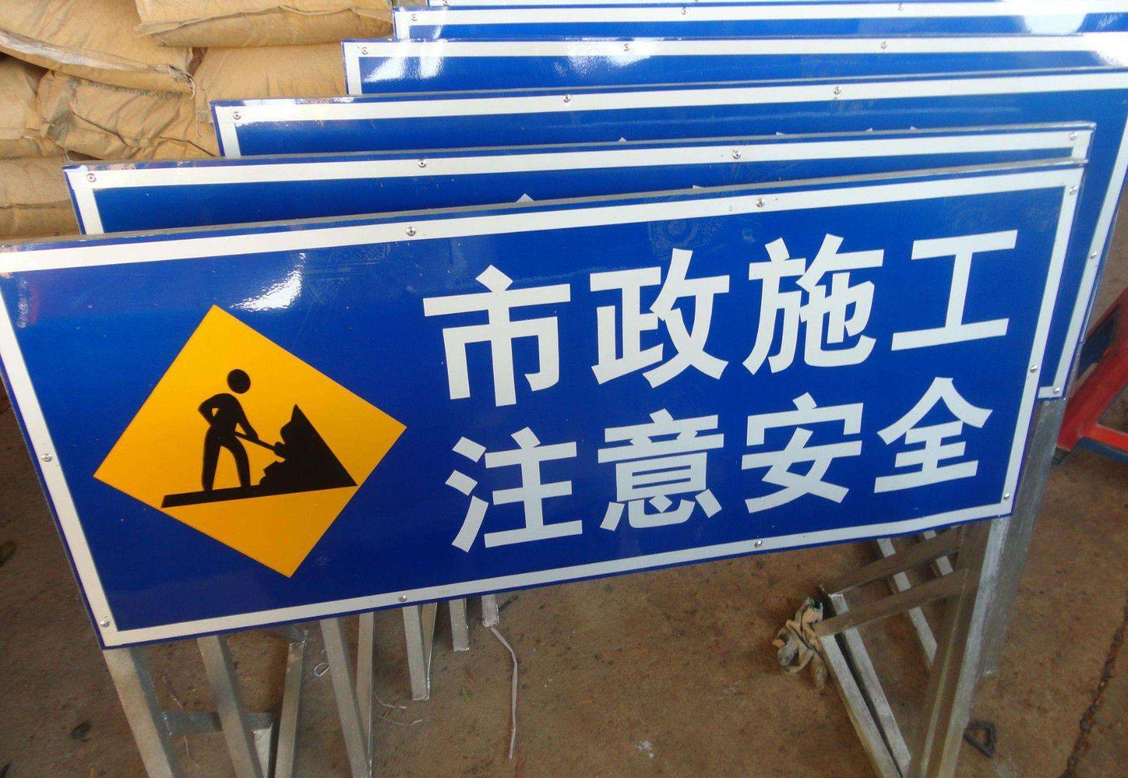 孟津标识标牌品质提升