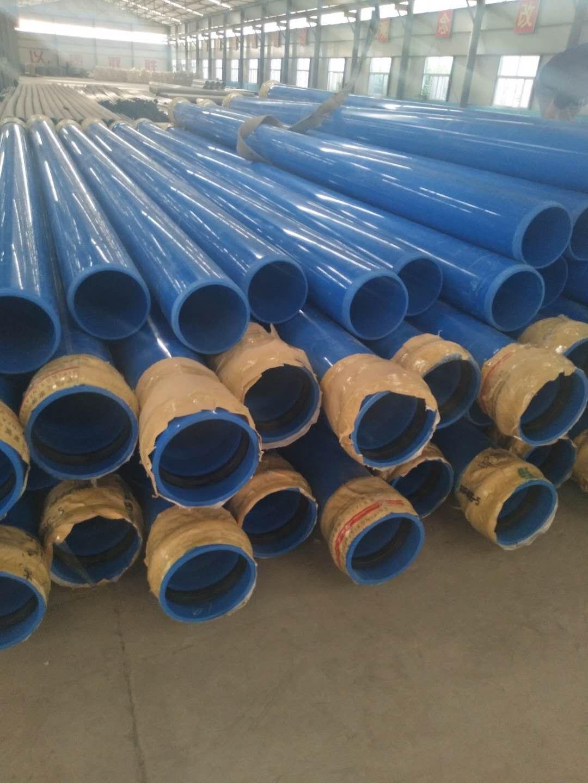 巴彦淖尔PVC-O给水管服务为先