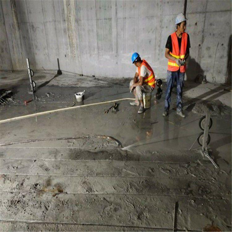 内蒙古钢筋混凝土切割在线咨询