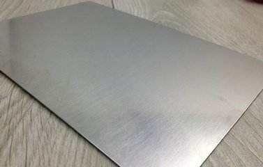 南明2205双相不锈钢板销售工艺