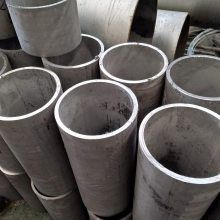 咸安2205不锈钢管市场价格报价