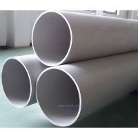 巴彦淖尔2205不锈钢管专业销售