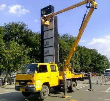 太原高空作业车警示产品使用中的长处与弱点