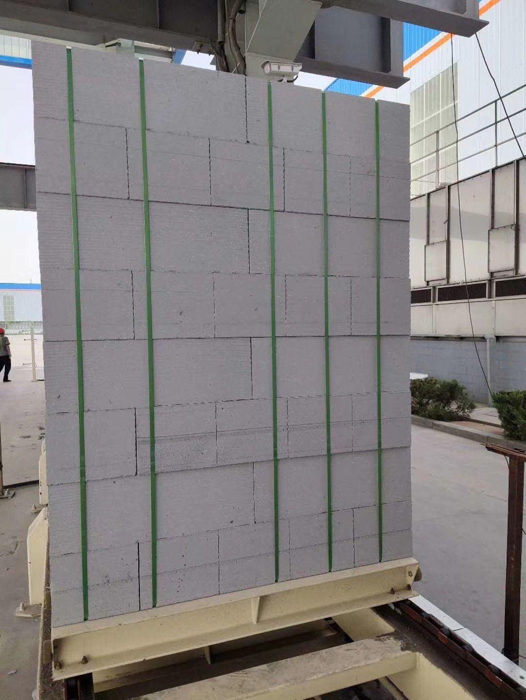 邱县石膏板隔墙厂家有效的创新改变格局战略