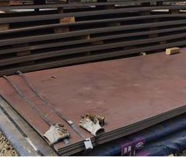 钦州NM450耐磨板主营业务
